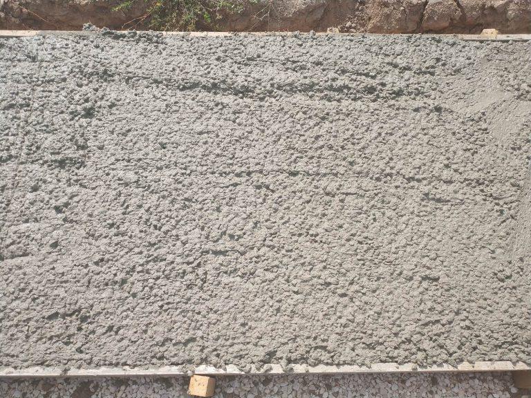 бетон заказ челябинск