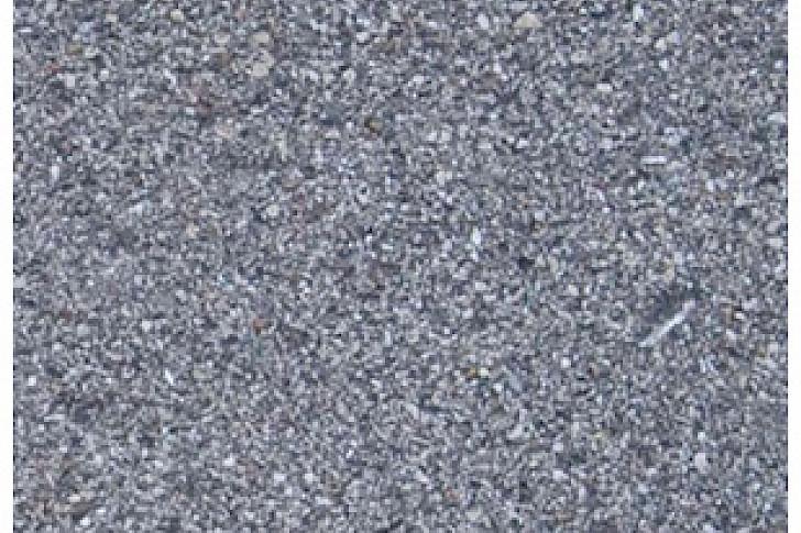 Бетонная смесь мелкозернистая гост алмазная коронка по бетону 72мм купить